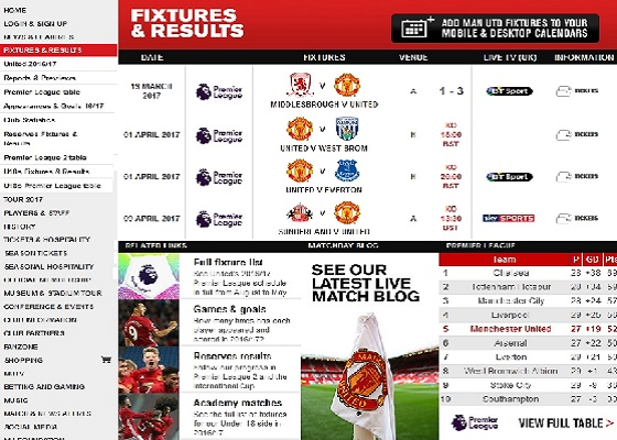 Official Manchester United Website - Вкладка Fixture & Results