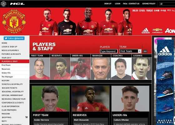 Официальный сайт Манчестер Юнайтед — Игроки и тренеры