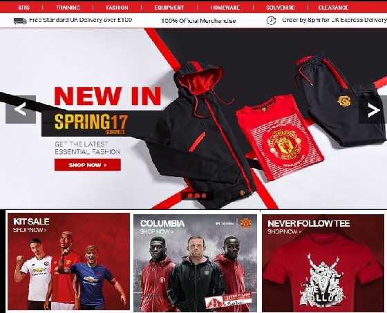 Официальный сайт Манчестер Юнайтед — сувениры и атрибутика