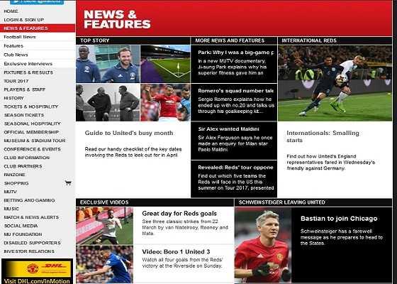 Официальный футбольный сайт манчестера юнайтед