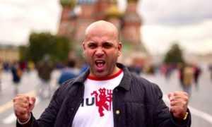 Манчестер в Москве