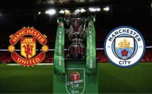 Кубок Лиги «Манчестер Юнайтед» -«Манчестер Сити»